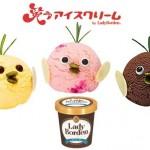 ことりカフェ×LadyBorden×笑うアイスクリームコラボ企画開始♪