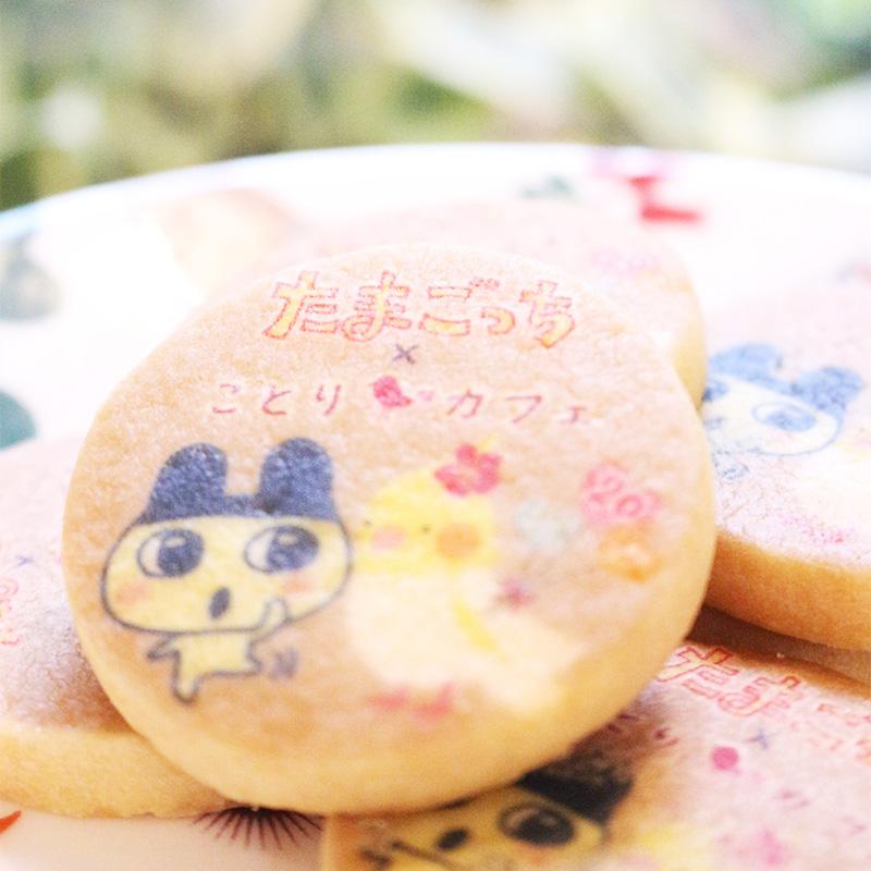 まめっちクッキー